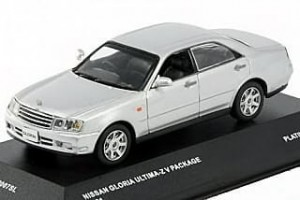 Nissan Gloria Ultima Z V Package silver